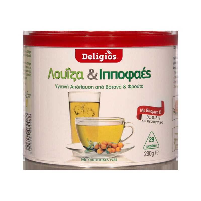 Ippofaes-Louiza